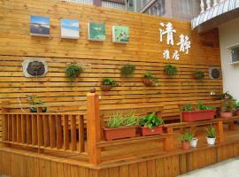 Qing Jing Homestay