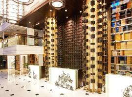 Link Hotel Singapore, Singapore