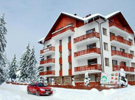 Rila Park Luxury Apartments