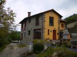 """El Mirador de Valdedios """" Casa Friera"""", Puelles (рядом с городом Villar)"""