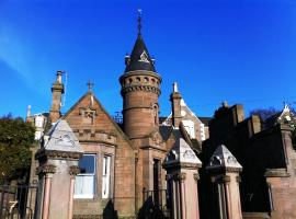 Carbet Lodge, Данди (рядом с городом Broughty Ferry)