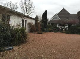 Boomkwekerij en Buitenplaats, Hazerswoude-Dorp