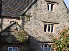 Eaves cottage, Whiston (рядом с городом Foxt)