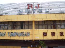 RJ Hotel Skudai