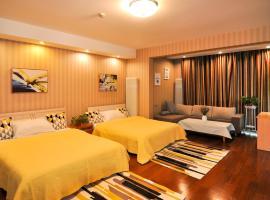 Feisuo Hotel Apartment, Pekin (Haidian yakınında)