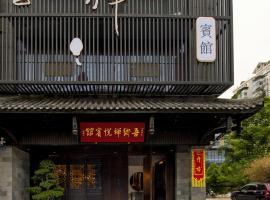 At Heart Zen Hotel