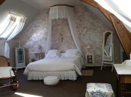 La Maison des Lizas, Neuil (рядом с городом Thilouze)