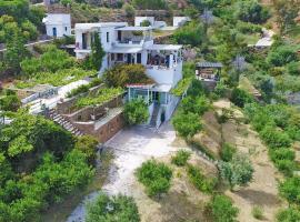 Kypri Apartments, Кипри