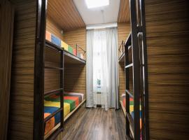 Raduzhny Hostel