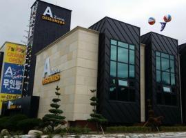 A2 Hotel Desingers, Yesan