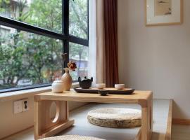 Zhengyang Inn Guilin