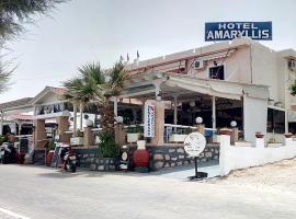 Hotel Beach Amaryllis, Agkístrin kaupunki