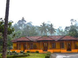 Sherlock Retreat - Yamini Green, Srimangala (рядом с городом Kurchi)