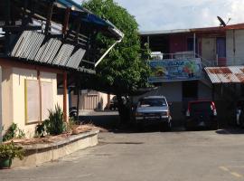 Ganang Village Rest House