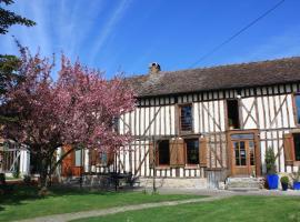 Le Coteau de l'Orme, Dosches (рядом с городом Géraudot)