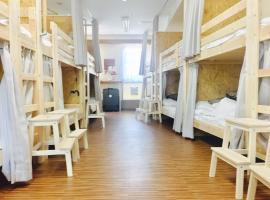 Women's Hostel TONOHIME