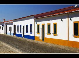 Casa Aldeia da Luz - Barragem do Alqueva, Luz (рядом с городом Villanueva del Fresno)