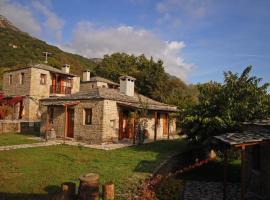 Guesthouse Aracthea, Rodavgi