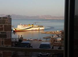 Amfi Sea View