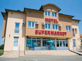 Motel Braća Lazić, Bijeljina (Dvorovi yakınında)