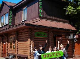 Hostel Hola