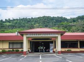 Hotel Pacuare, Siquirres (Alegría yakınında)