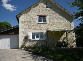 Maison du Bourg, Monthoiron (рядом с городом Vouneuil-sur-Vienne)