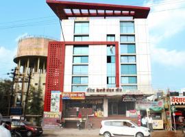 Hotel Kesari Nandan, Latur (рядом с городом Gangāpur)
