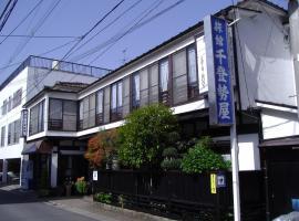 Chitoseya Ryokan