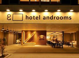 호텔 앤드룸즈 오사카 혼마치
