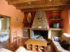 Casa Rural El Bonito, Cazalla de la Sierra