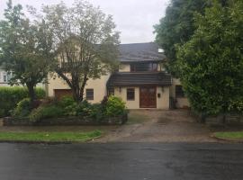 Beautiful House Cardiff, Кардифф (рядом с городом Pentyrch)