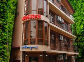 Hotel Obola