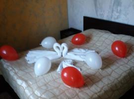 Bratila Family Hotel, Alfatar (Ognyanovo yakınında)