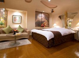 Hotel Casablanca Amagasaki (Adult Only), Amagasaki