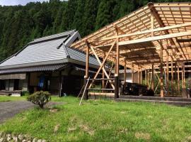 Inn by Stream in Mt., Asago (Hase yakınında)