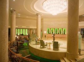 New Century Grand Hotel Kaifeng, Kaifeng (Xinghuaying yakınında)