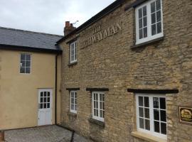 The Highwayman Hotel, Оксфорд (рядом с городом Kirtlington)