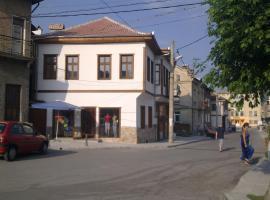 Guest House - Batak, Batak (Fotinovo yakınında)