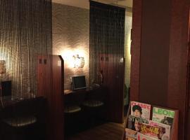 Sakura Hotel Mosaic (Adult Only), Kyoto (Iwakura yakınında)