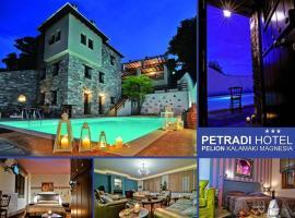 Hotel Petradi, Каламаки (рядом с городом Neochori)