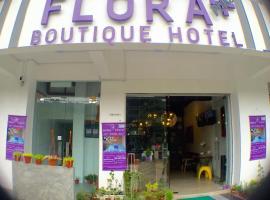 弗洛拉普盧斯酒店