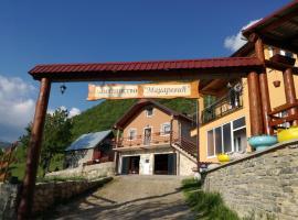 Guesthouse Madzarevic, Plužine