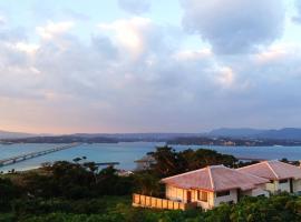 Ocean Hills Kouri