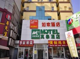 Motel Ji'nan Coach Station, Jinan (Luokou yakınında)