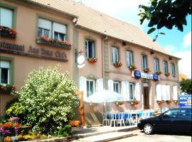 Aux Deux Clefs, Petersbach (рядом с городом Ла-Петит-Пьер)