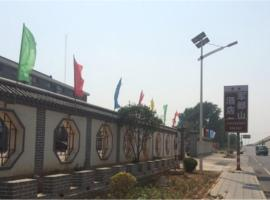 Beijing Fengyan Jundu Mountain Guesthouse, Yanqing (Xinbaozhuang yakınında)