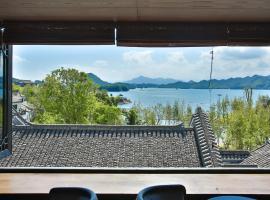 Wenyuan Shicheng Inn Qiandao Lake, Thousand Island Lake (Jiangjia yakınında)