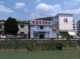 Nanjing Meihua Inn, Nanjing