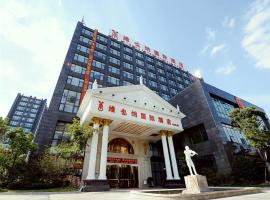 Vienna International Hotel Shanghai Nanxiang International Expo Centre